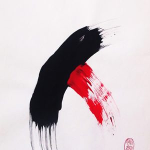 Nyuryoku-Ni-Roberto-Prusso-saatchi-art-black-red-ink-drawing