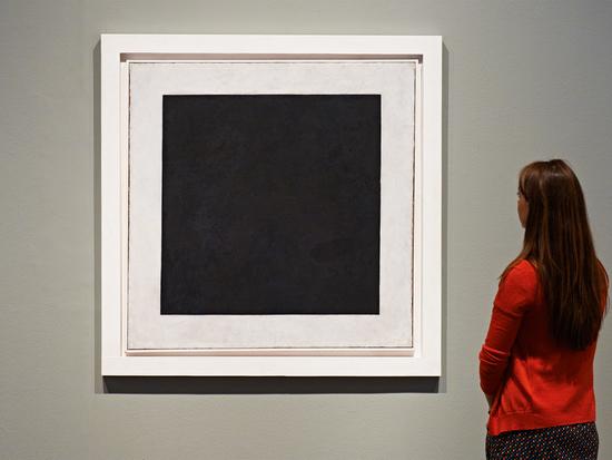 """Black Square"" Kazimir Malevich, 1915"